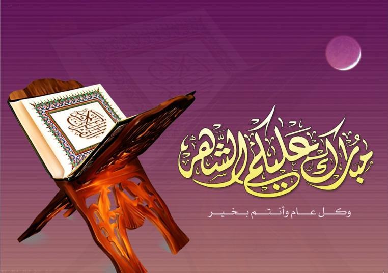 quran voice