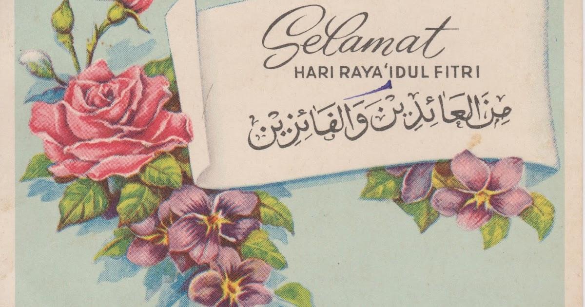 Image Result For Cerita Islami Yang Menyentuh Hati