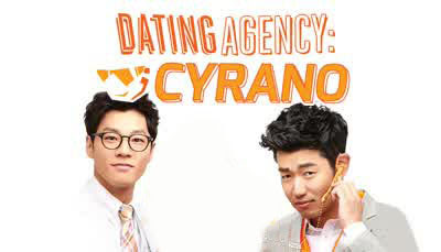 Sinopsis Drama Korea Dating Agency Cyrano Episode 1-Tamat
