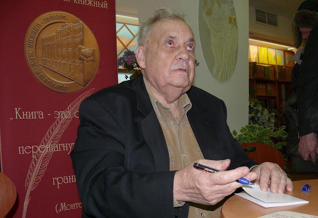 Персона. Эльдару Рязанову - 85