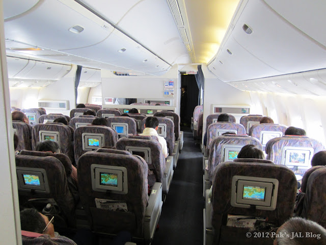 ex-JAS business class cabin with Rainbow Seats