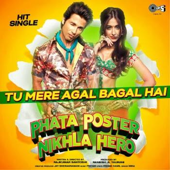 Tu Mere Agal Bagal Karaoke - Phata Poster Nikla Hero