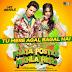 Mere Bina Tu Lyrics Karaoke - Phata Poster Nikla Hero Karaoke