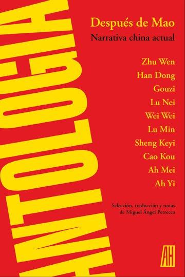 Después de Mao. Narrativa china de hoy (2015)