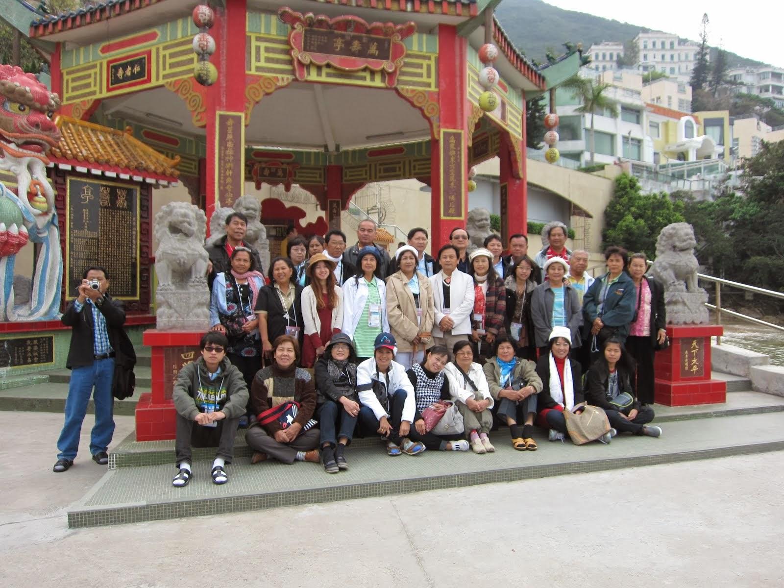 ศึกษาดูงานเกาะฮ่องกง- มาเก๊า ประเทศจีน