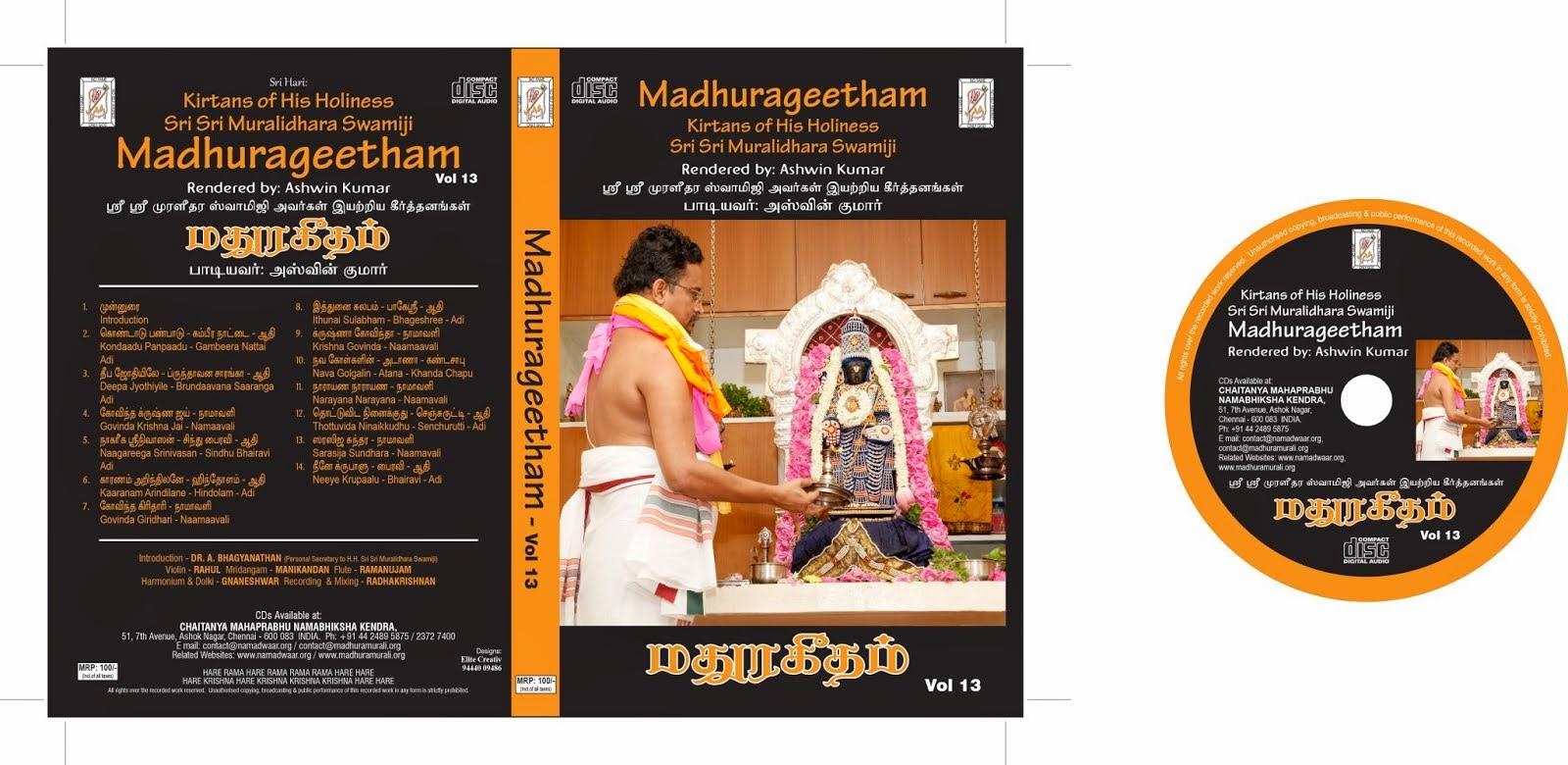 Madhurageetham Vol.13
