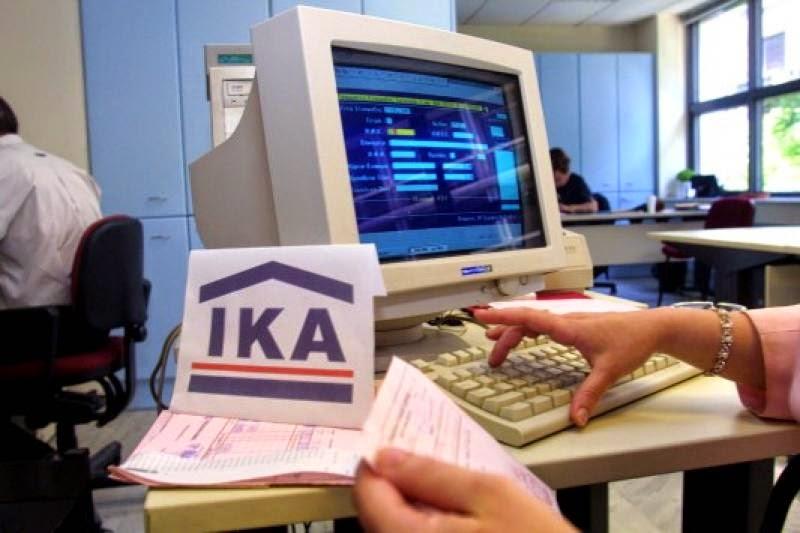 Συντάξεις: Όλοι στο ΙΚΑ και επιπλέον δουλειά 2 ως 5 χρόνια- Μείωση των συντάξεων ως και 30%