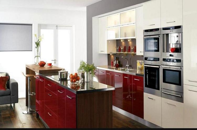 Lindas ideas para cocinas para una casa elegante for Cocinas para casas