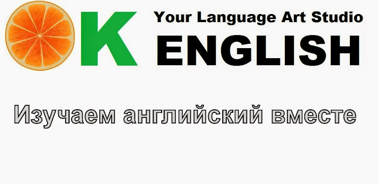 OKENGLISH
