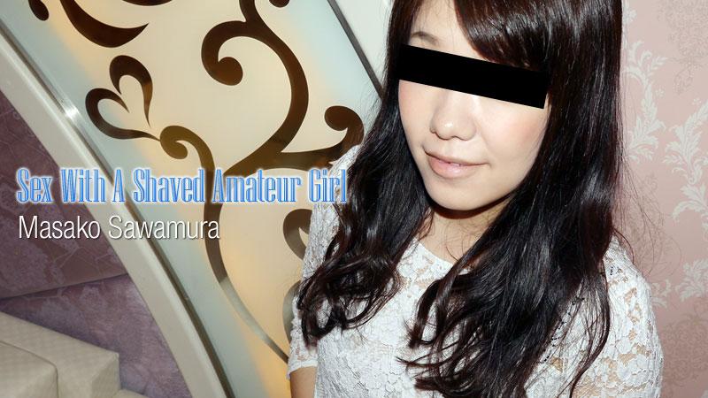 Sex With Shaved Amateur Girl Masako Sawamura
