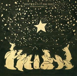 [Album] MISIA 星空のライヴ SONG BOOK HISTORY OF HOSHIZORA LIVE (2016.03.09/Hi-Res FLAC/RAR)