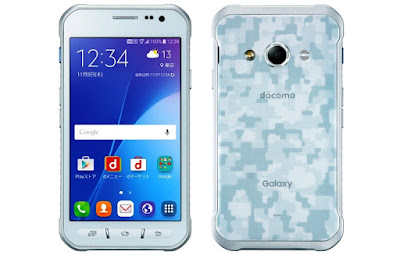 Samsung Galaxy Active Neo White