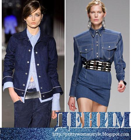 Мода 2013 Деним - дънково яке, тъмни джинси