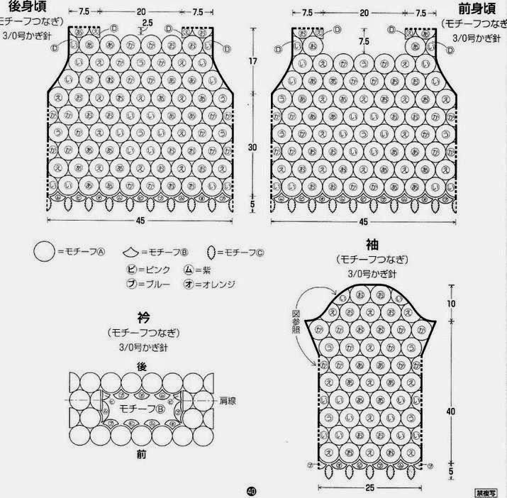 Схема детской юбки с листиками