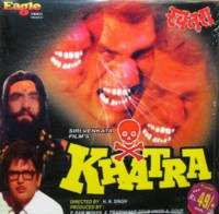 Khatra (1991) - Hindi Movie