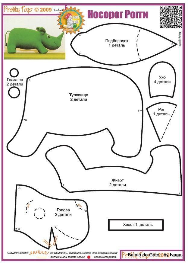 Cómo hacer un disfraz casero de dragón | TODO HALLOWEEN