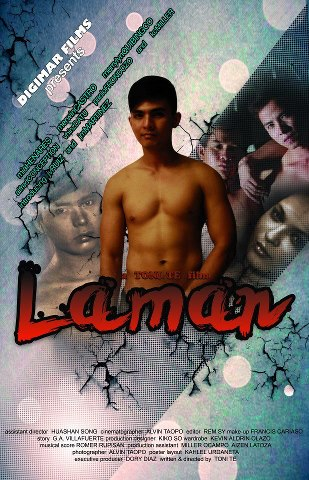 Pinoy Indie Full Movies http://pnoyindiefilm.blogspot.com/2013/04