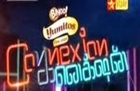 Connexion 14-09-2014 – Vijay tv Game Show 14-09-14