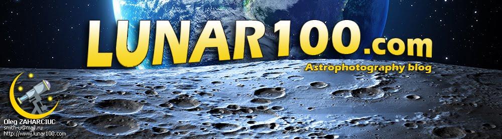 Lunar100.com