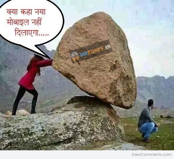 love me Dhokha