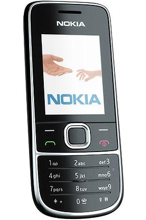 Nokia c RM Firmware without Password Free Download