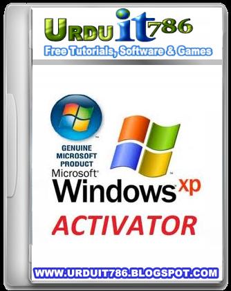 активатор windows xp sp3 2011