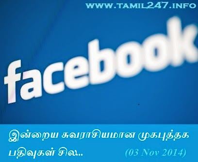 Interesting Tamil Facebook posts today 3rd Nov 2014, Boopathy Murugesh facebook posts, Araathu அராத்து facebook posts