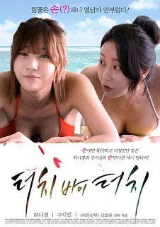 Touch By Touch Subtitle Indonesia