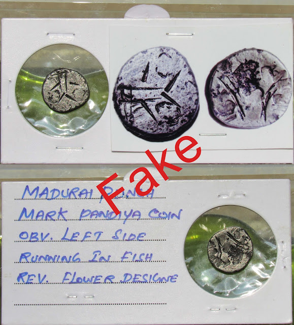Tooled Forgery - Sold as Pandya Punch Mark Coin