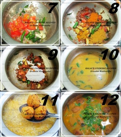 Hot Sour Paruppu Urundai Puli Kuzhambu | Dal Balls Tamarind Curry