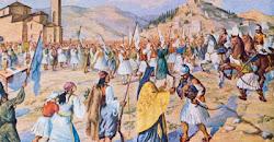 «H Ελληνική Επανάσταση στη Βοιωτία κατά τα έτη 1820- 1830»