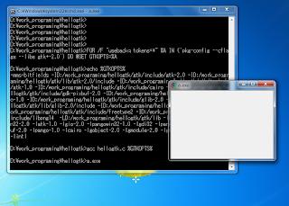 gtk作成した、何もしないウィンドウアプリケーション