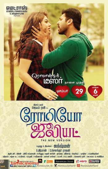 Romeo Juliet (2015) Tamil Movie DVDScr 400MB