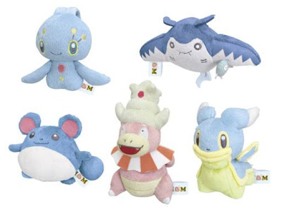 I Love Marine Manaphy Marill Mantine Slowking Shellos (East) Banpresto