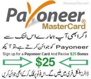 Get Your Payoneer Card with $25 Free!