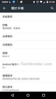 Moto X receiving official Android 5.1 Lollipop in Asia and HongKong