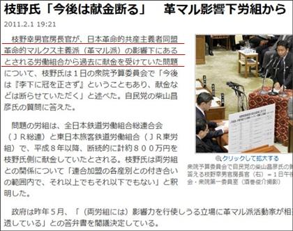 【政治】民主党・辻元清美議員「安倍さんは歴史に謙虚ではない。過去の過ちを認め、心から誠意を持って謝罪すべきだ」 [転載禁止]©2ch.net YouTube動画>9本 ->画像>67枚