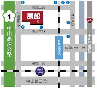 大台中國際會展中心展館位置圖