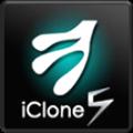 iClone 5.2.1618.1 Pro
