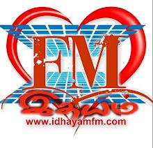 Idhayam fm live streaming