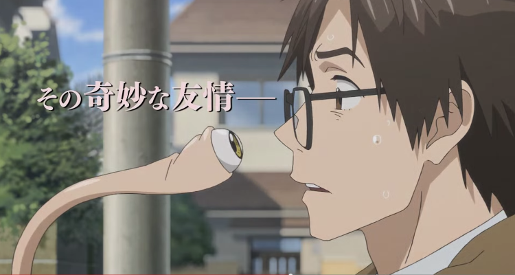 Info-anime ] adaptasi anime kiseijuu sei no kakuritsu umumkan