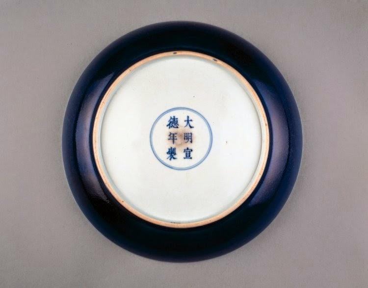 "<img src=""Kangx platel.jpg"" alt=""Kangxi Blue plate ming mark"">"