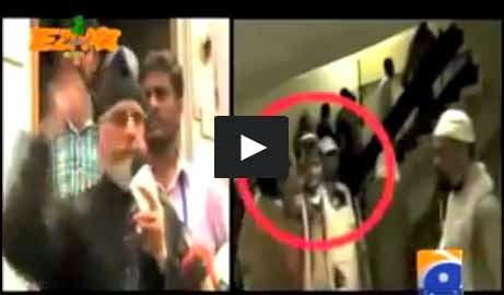 Tezabi Totay Tahir Ul Qadri & Imran Khan denied on PTV Attack Funny
