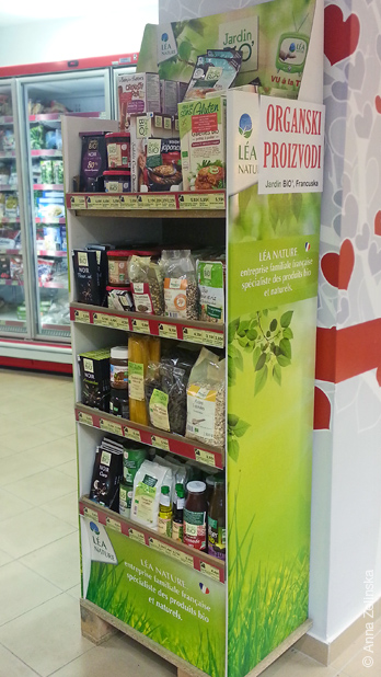 Органические и безглютеновые продукты в Петроваце