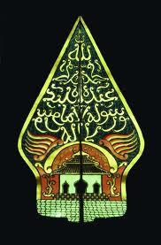 Islam, NU dan Nusantara