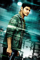 Mahesh Babu Samantha Dookudu Movie Photos