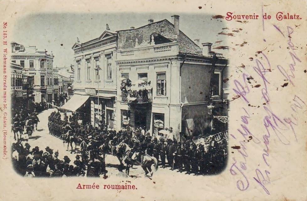 Parada militara in Galatiul vechi