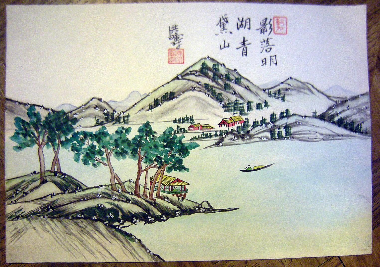 Original Chinese Shan Shui Painting by Chen Hongchou 陳 洪疇 山水