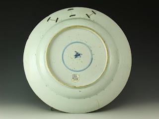 Back Kangxi Famille Verte Plate, 18th C