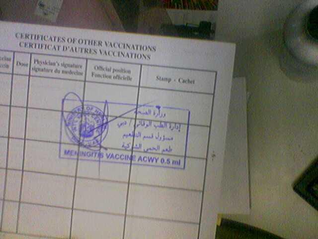 Umrah visa a preparatory guide vaccination card samples spiritdancerdesigns Gallery